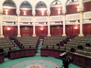 Tunesisches Parlament